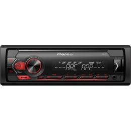 Pioneer MVH-S120UI Ράδιο/USB/AUX - 2ζεύγη rca  νεο μοντέλο!!