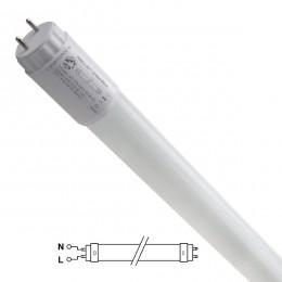 Λάμπα LED Τύπου Φθορίου T8 Γυάλινη Τροφοδοσίας Ενός Άκρου 90cm 15W 230V 1500lm 320° Ψυχρό Λευκό GloboStar 32676