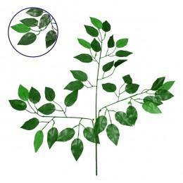 Τεχνητό Φυτό Διακοσμητικό Κλαδί Διαστάσεων M20cm x Υ22cm με 3 X Πράσινα Κλαδιά και Φύλλωμα Φύκος GloboStar 09050