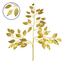 Τεχνητό Φυτό Διακοσμητικό Κλαδί Διαστάσεων M21cm x Υ27cm με 3 X Χρυσά Κλαδιά και Φύλλωμα Φύκος GloboStar 09051