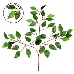 Τεχνητό Φυτό Διακοσμητικό Κλαδί Διαστάσεων M20cm x Υ22cm με 3 X Καφέ Κλαδιά και Πράσινο Φύλλωμα Φύκος GloboStar 09053