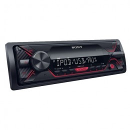 Sony DSX-A210UI Ράδιο USB/AUX - ...!!!