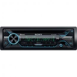 Sony MEX-N5200BT Ράδιο CD/USB/Bluetooth ΚΑΙ ΔΩΡΟ USB 8GB