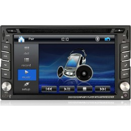 "Digital IQ-CR245GPS 2 DIN Multimedia 6.2"" Με DVD/USB/Bluetooth & GPS"
