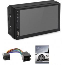 """Οθόνη αφής 7"""" ιντσών αυτοκινήτου Full Touch ΟΛΗ ΓΥΑΛΙ (7049)    2DIN, MP3, MP5, Bluetooth, Universal, 4x60W)"""