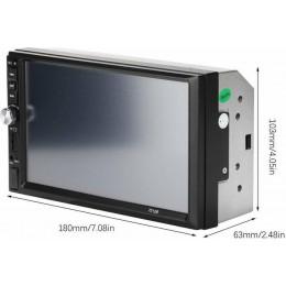 Οθόνη Αυτοκινήτου 7,0 Ιντσών 1080P HD MP5 Player  7012B