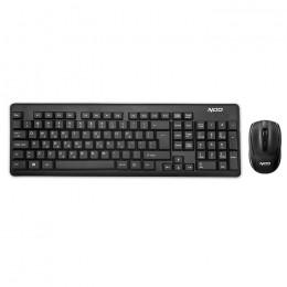 NOD NOD ValuePro Wireless Set keyboard & mouse